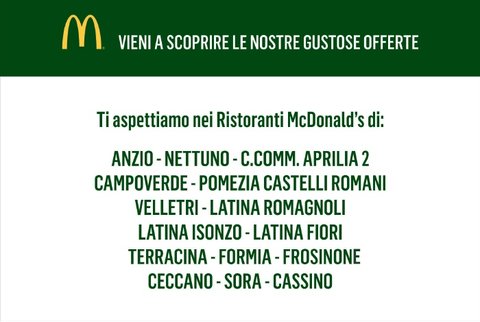 couponMc_retro